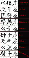 Zodiac Signs_Chinese by the-zodiac-club