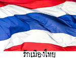 I LOVE THAILAND by gizmo17