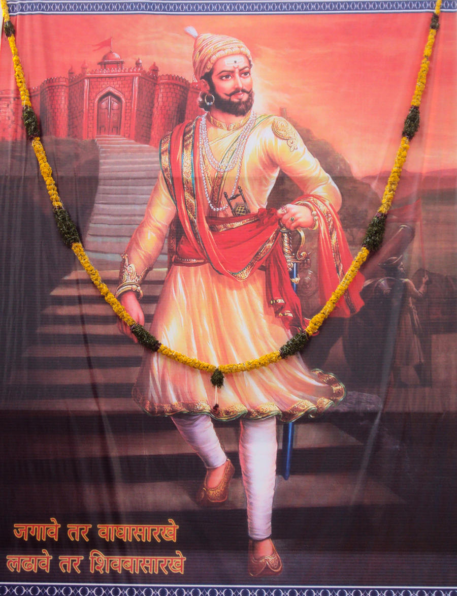 chatrapathi shivaji maharaj by mskumar on deviantart