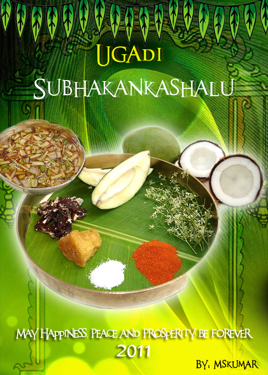 Ugadi 2014 wallpaper ugadi greetings by mskumar on deviantart m4hsunfo