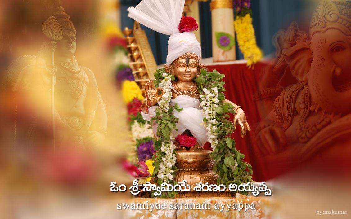 Top Wallpaper Lord Ayyappan - lord_ayyappa_swamy_by_mskumar-d5p3na6  Photograph_892831.jpg