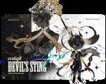 [vestigil] auction [closed]