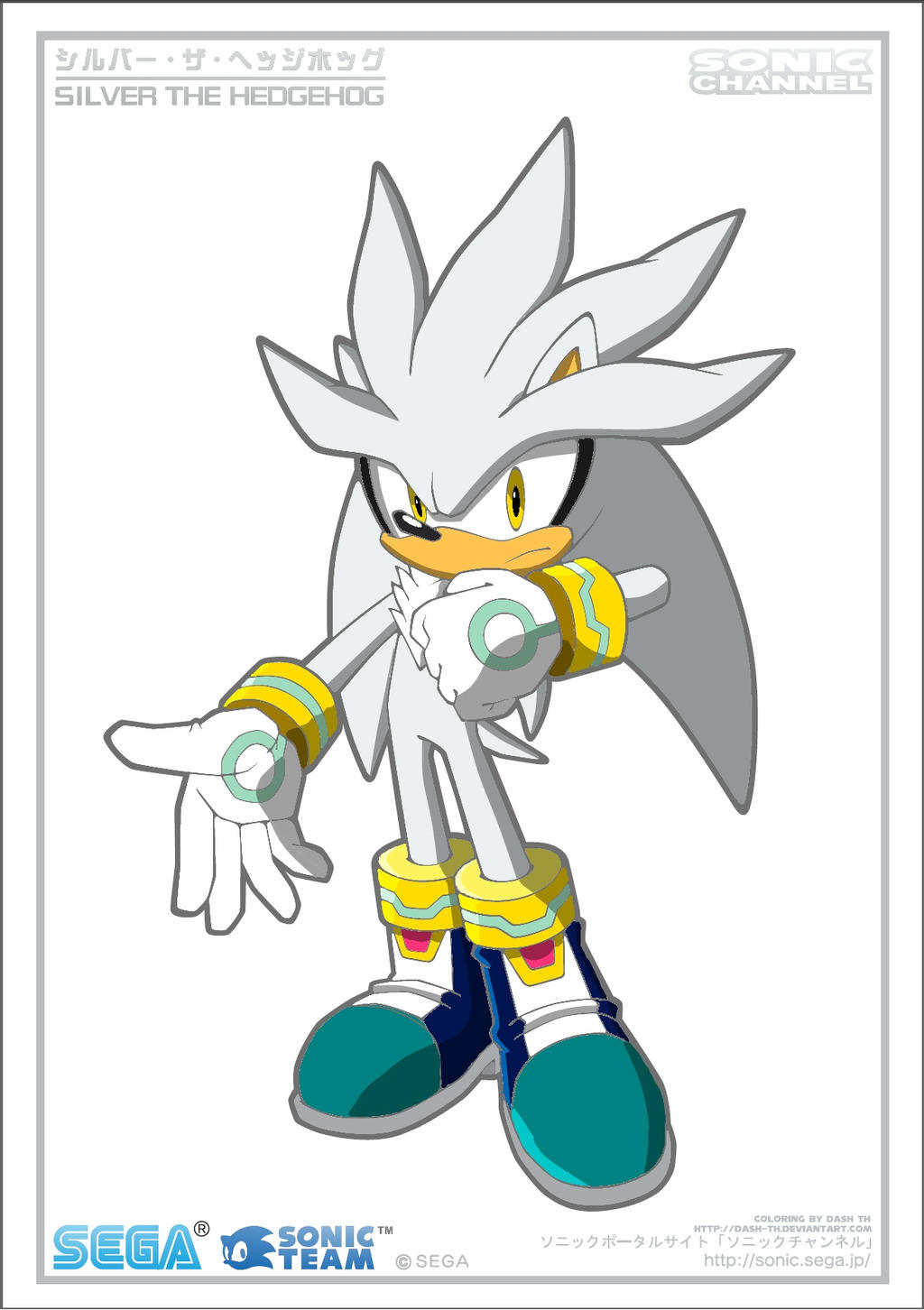 Silver sonic chanell coloring page by dash th on deviantart for Sonic dash coloring pages