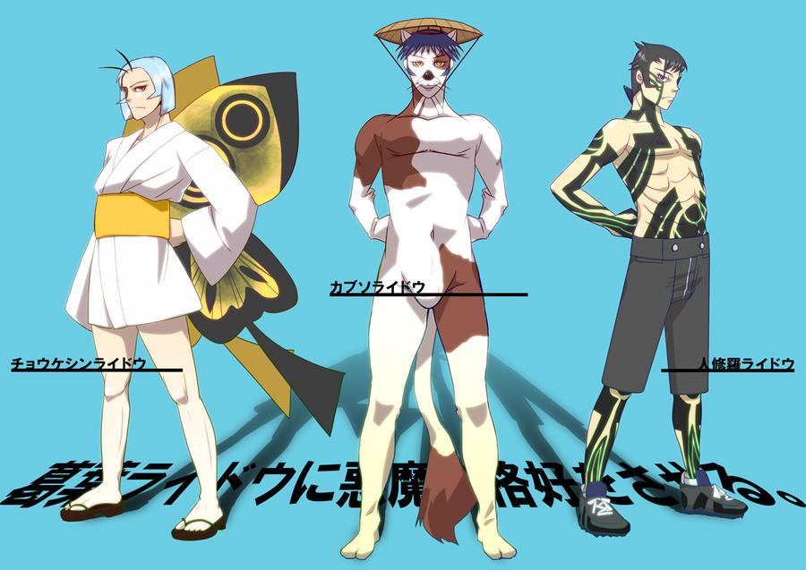 22_Megaten raidou by yaconoco