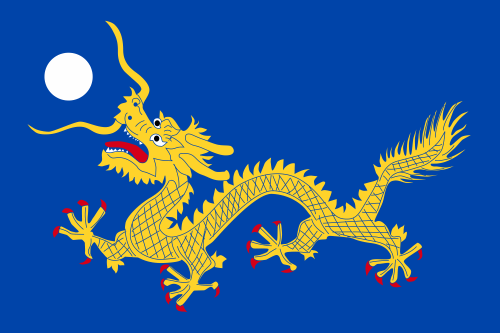 pictures of song dynasty flag