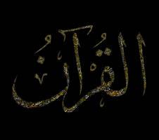 Quran by SAOUD-ALJEDI
