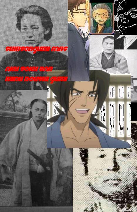 peacemaker kurogane wallpaper.  Favourite movie: NHK drama, Peacemaker Kurogane, Kaze Hikaru, Gohatto,
