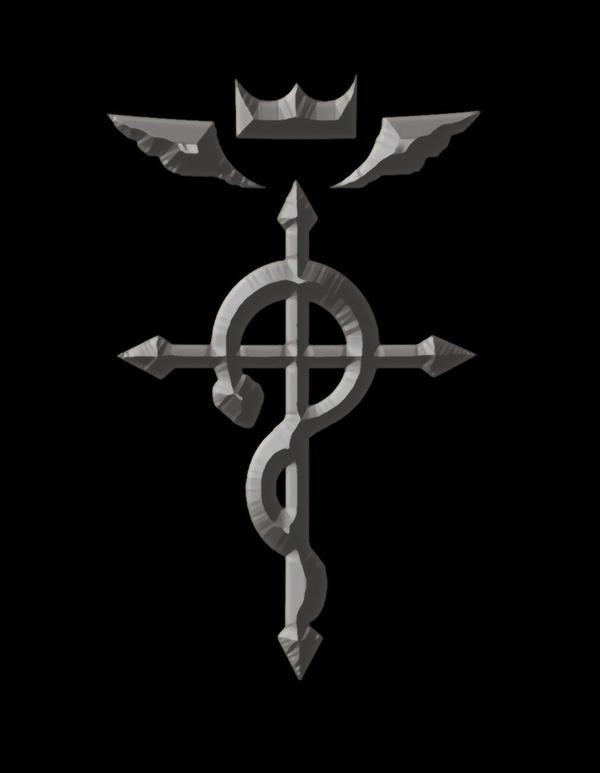 Full Metal Alchemist Symbol By Darkprince2007 On Deviantart