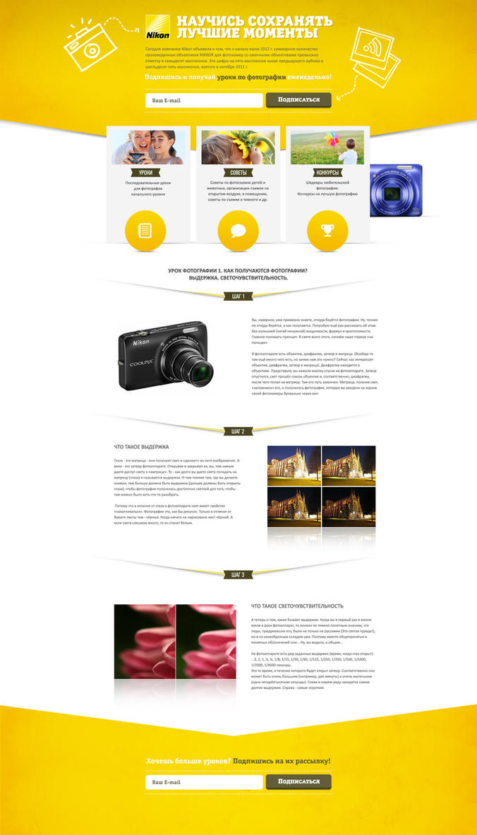 Nikon by Melaamory