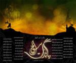 Tharat El Hussain