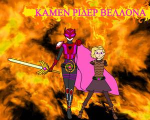 Kamen Rider Bellona