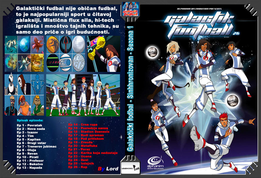 Galactik football s1 srb by sekac on deviantart - Saison 4 galactik football ...