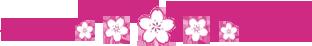 Divider Pink Sakura down by Bliood-Kira