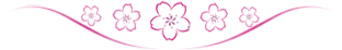 Condica de prezenta - Page 19 Divider_pink_sakura_up_by_bliood_kira_d71pugg-fullview.png?token=eyJ0eXAiOiJKV1QiLCJhbGciOiJIUzI1NiJ9.eyJzdWIiOiJ1cm46YXBwOjdlMGQxODg5ODIyNjQzNzNhNWYwZDQxNWVhMGQyNmUwIiwiaXNzIjoidXJuOmFwcDo3ZTBkMTg4OTgyMjY0MzczYTVmMGQ0MTVlYTBkMjZlMCIsIm9iaiI6W1t7ImhlaWdodCI6Ijw9NDYiLCJwYXRoIjoiXC9mXC8zMjY3YmM2Yi1mYzcxLTQ2NDEtODdkNy05MjYyYTk1NzM3NjFcL2Q3MXB1Z2ctZTM3ZWFmMjEtNWQ0NC00ODMzLThjMTktZTM2NDQ0ZWE4ZDNkLnBuZyIsIndpZHRoIjoiPD0zMTIifV1dLCJhdWQiOlsidXJuOnNlcnZpY2U6aW1hZ2Uub3BlcmF0aW9ucyJdfQ