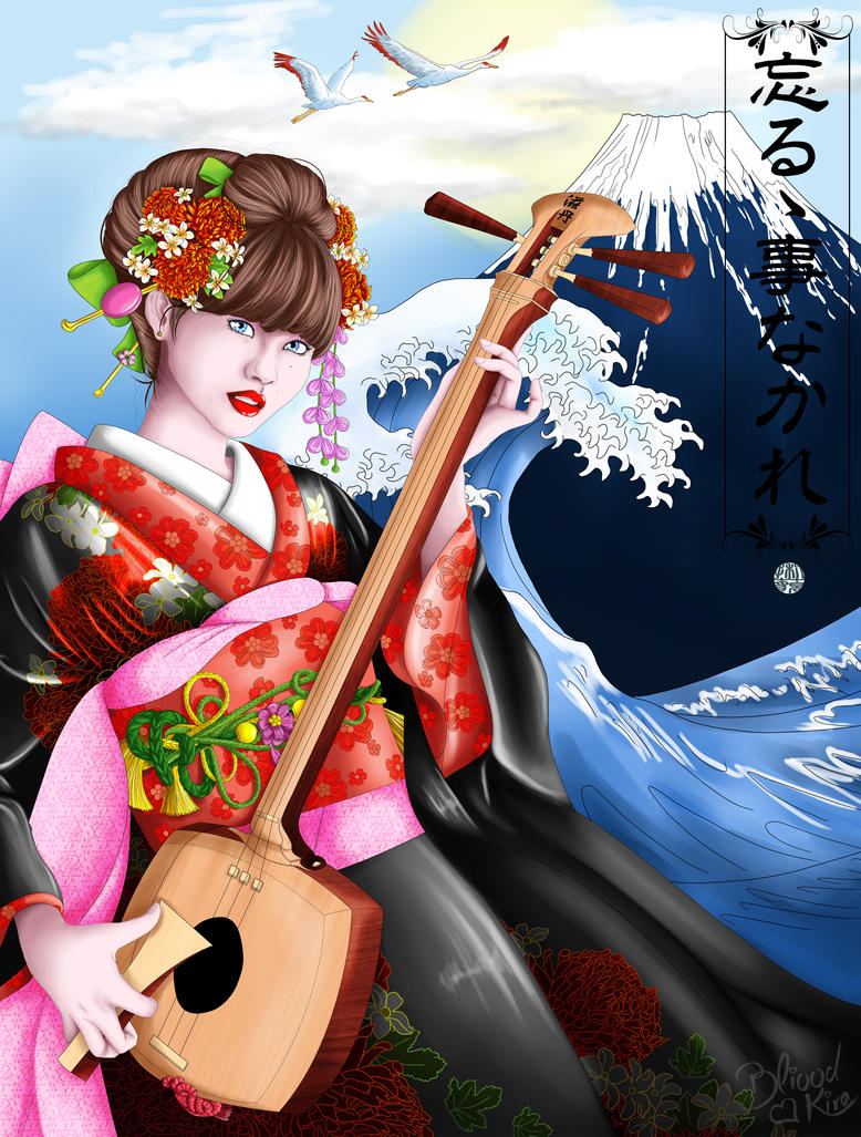 Japanese Legends - Color - by Bliood-Kira