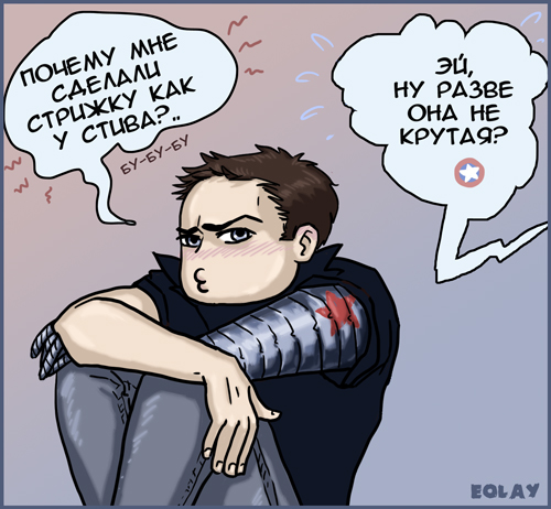 Haircut_winter_soldier by eolay