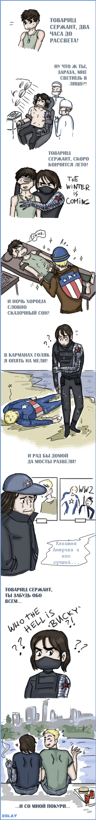 Winter_Soldier_song by eolay