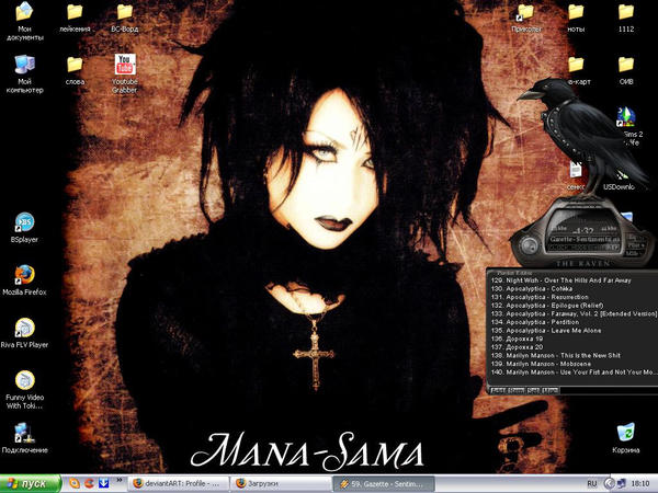 --Mana Desktop-- by Evirka