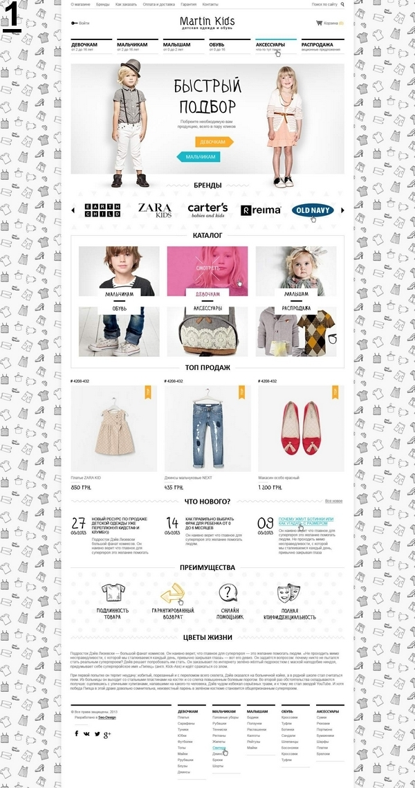 Maybee clothing store website