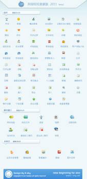 Aliwangwang 2011 icon