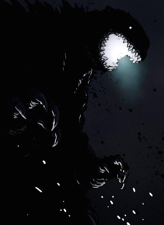 Halloween 2016: Godzilla