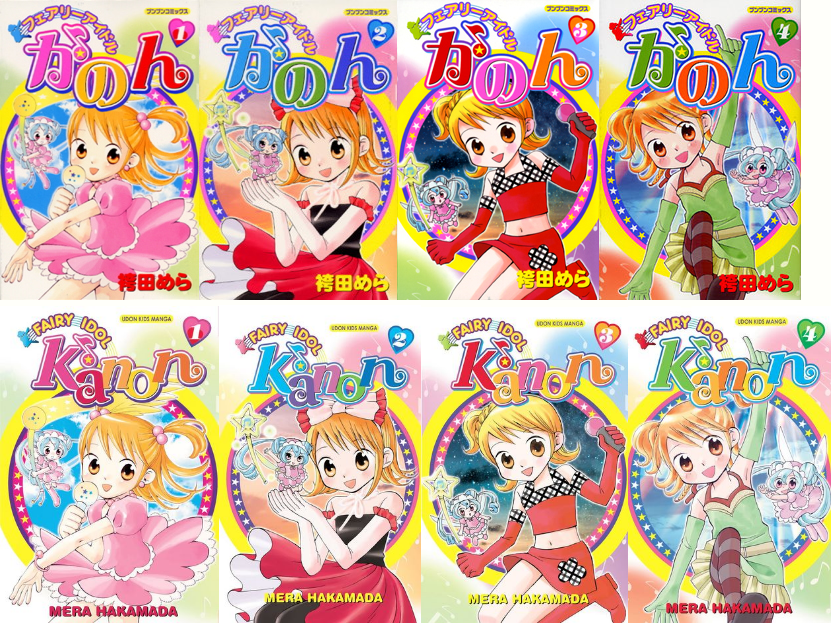 a bunch of fairy idol kanon covers by Fario-P