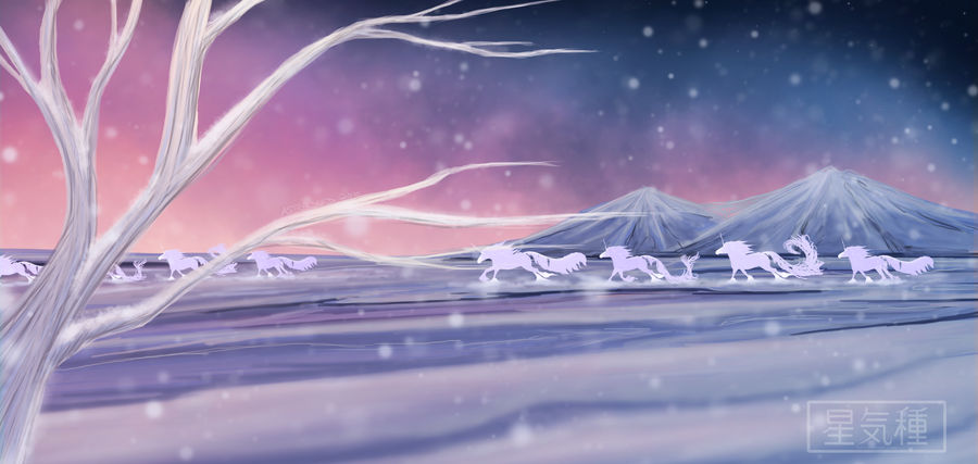 Quirlicorn Landscape by Astralseed