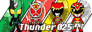 PageBanner by Thunder025