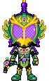 Kamen Rider Ryugen Budou Arms by Thunder025