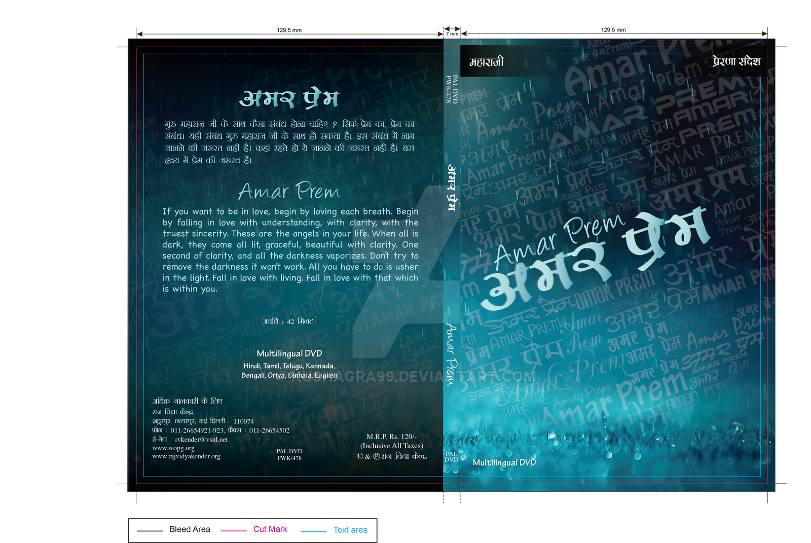 Amar prem immortal love dvd cover inlay design by for Prem table 99 00