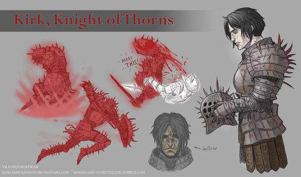Dark Souls - Kirk sketch list