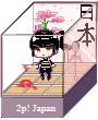 Hetalia- 2p Japan pixel box by CarolconC