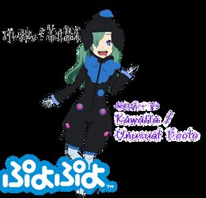 KISEKAE: Kawatta-kun