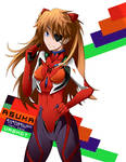 Asuka Evangelion 3.0