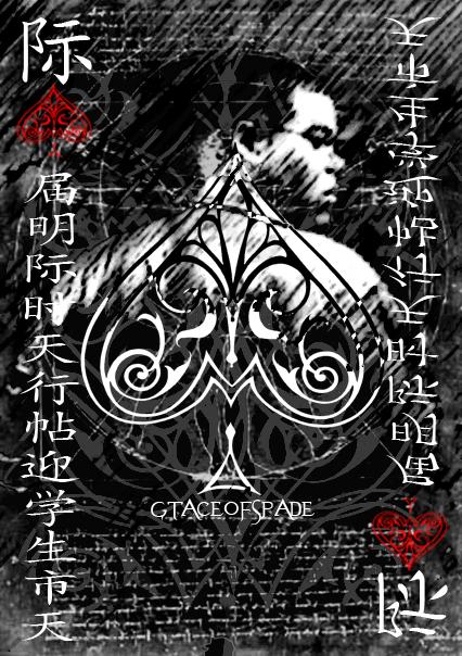 GTAceofSpade's Profile Picture