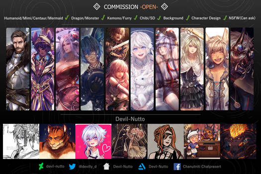 Closed to Clear old COMMISSIONs