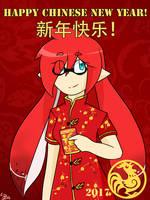 Happy Chinese New Year! by ReshiraDragon