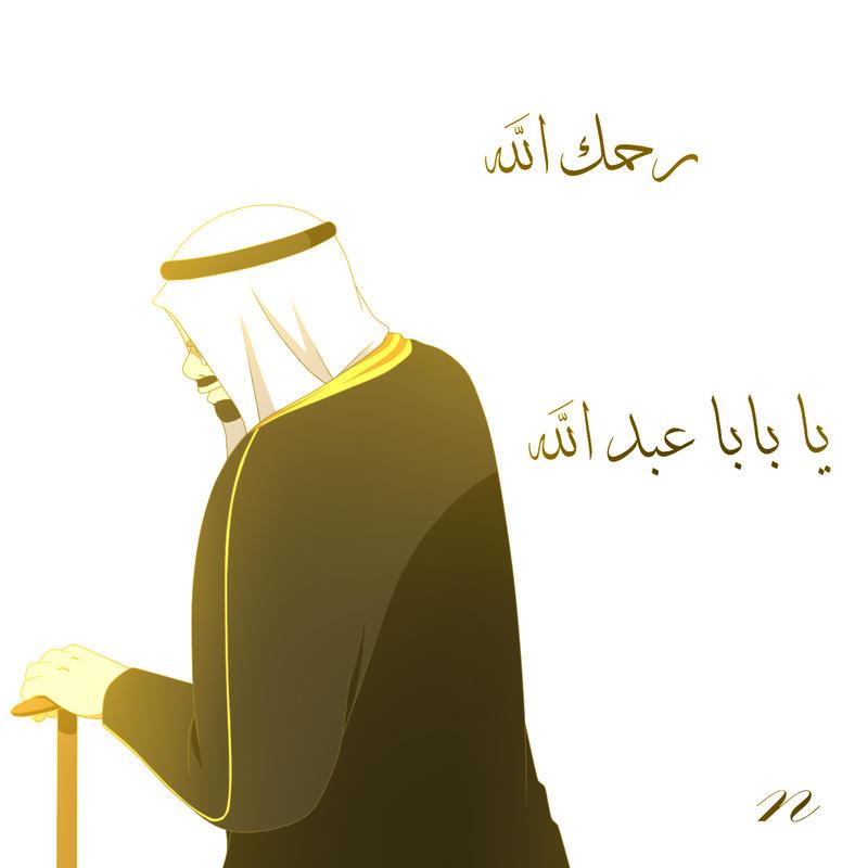 King Abdullah by Nightsbo
