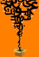 I-think-in-arabic by alwaslgirl