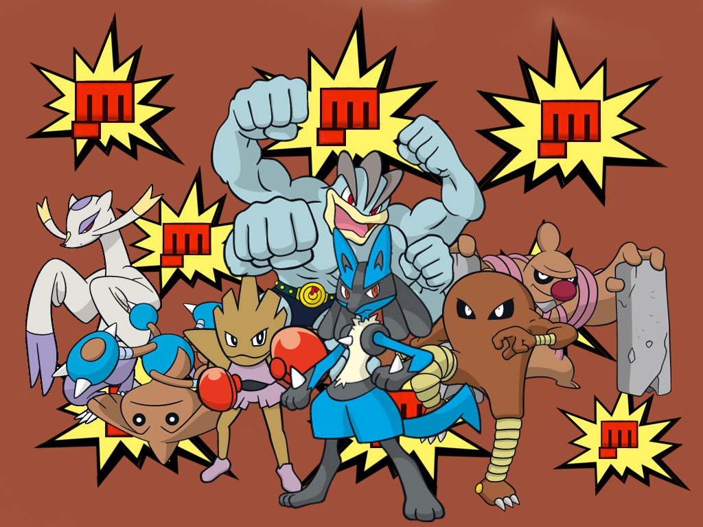 Fighting Type Wallpaper By Reshiramaster On Deviantart
