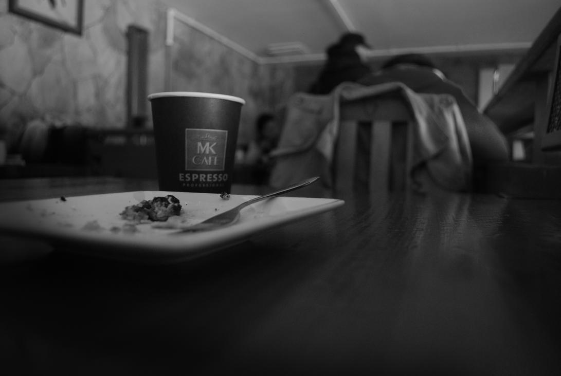 .:Espresso:. by lena8913
