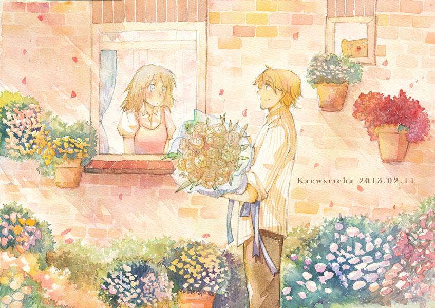 Hi, my valentine by Kaewsricha