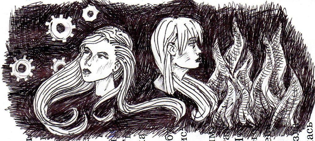 Cogwheel by Dafna-12