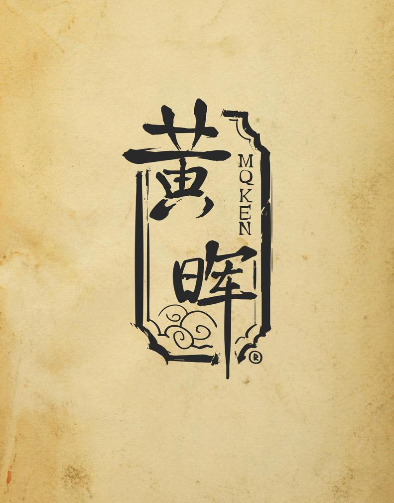 Mqken logo by mqken
