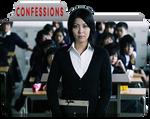Confessions Movie Folder Icon