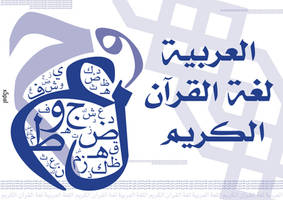 Arabic by x5pal