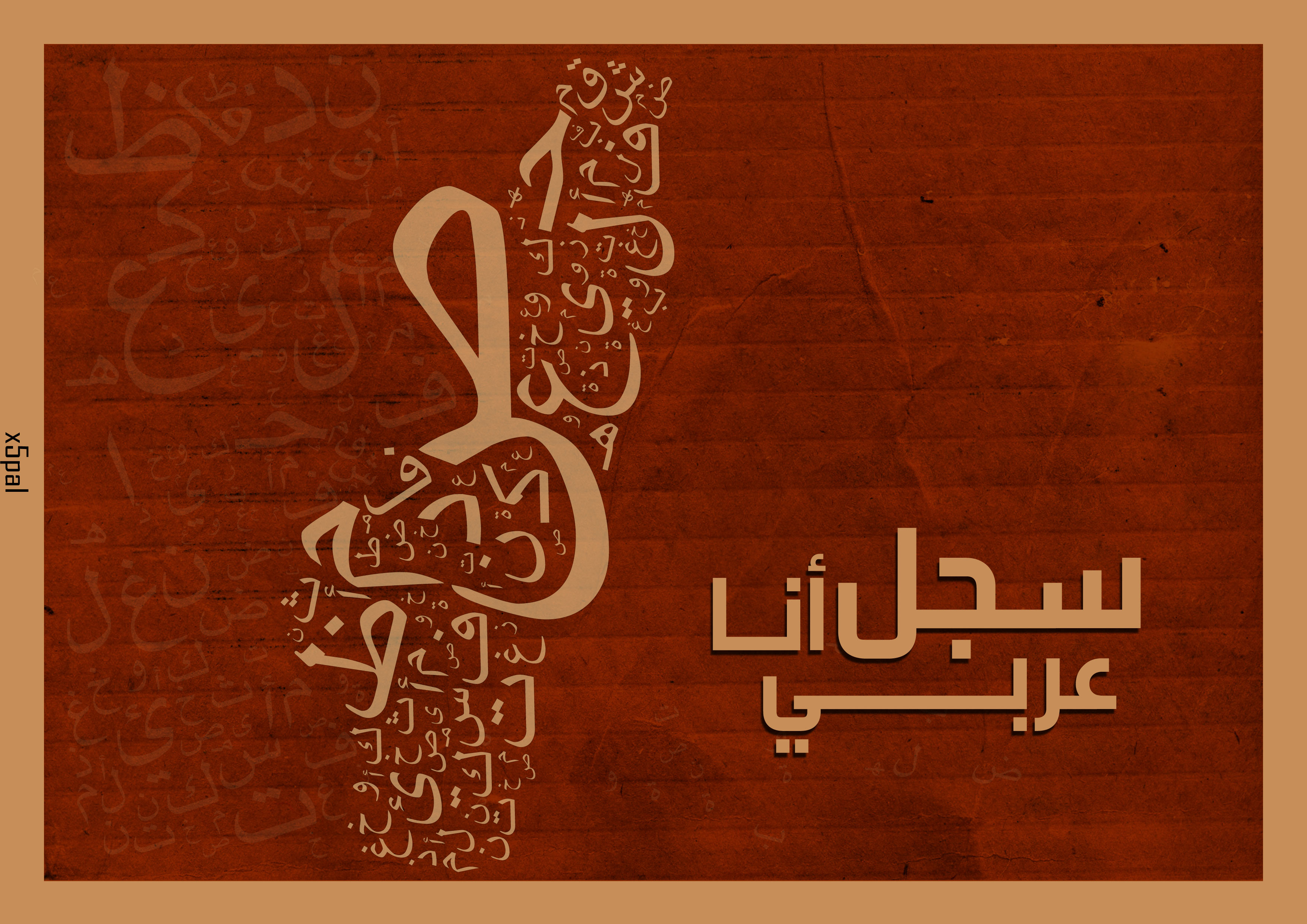Arabic 3 by x5pal