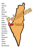 Palestine by x5pal