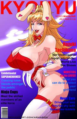 Kyonyu Magazine July Issue #2