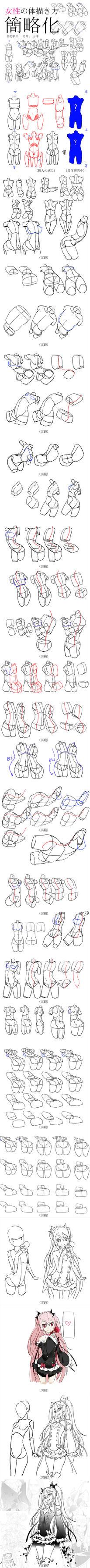Body(girl) exercise by DanEvan-ArtWork